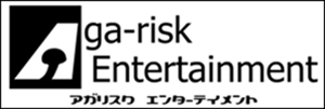 アガリスクエンターテイメント公式WEBサイト