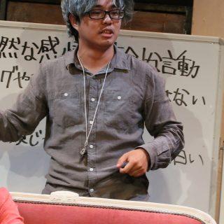 ビリー/淺越岳人(アガリスクエンターテイメント)