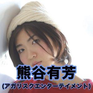 kumagaiB_650